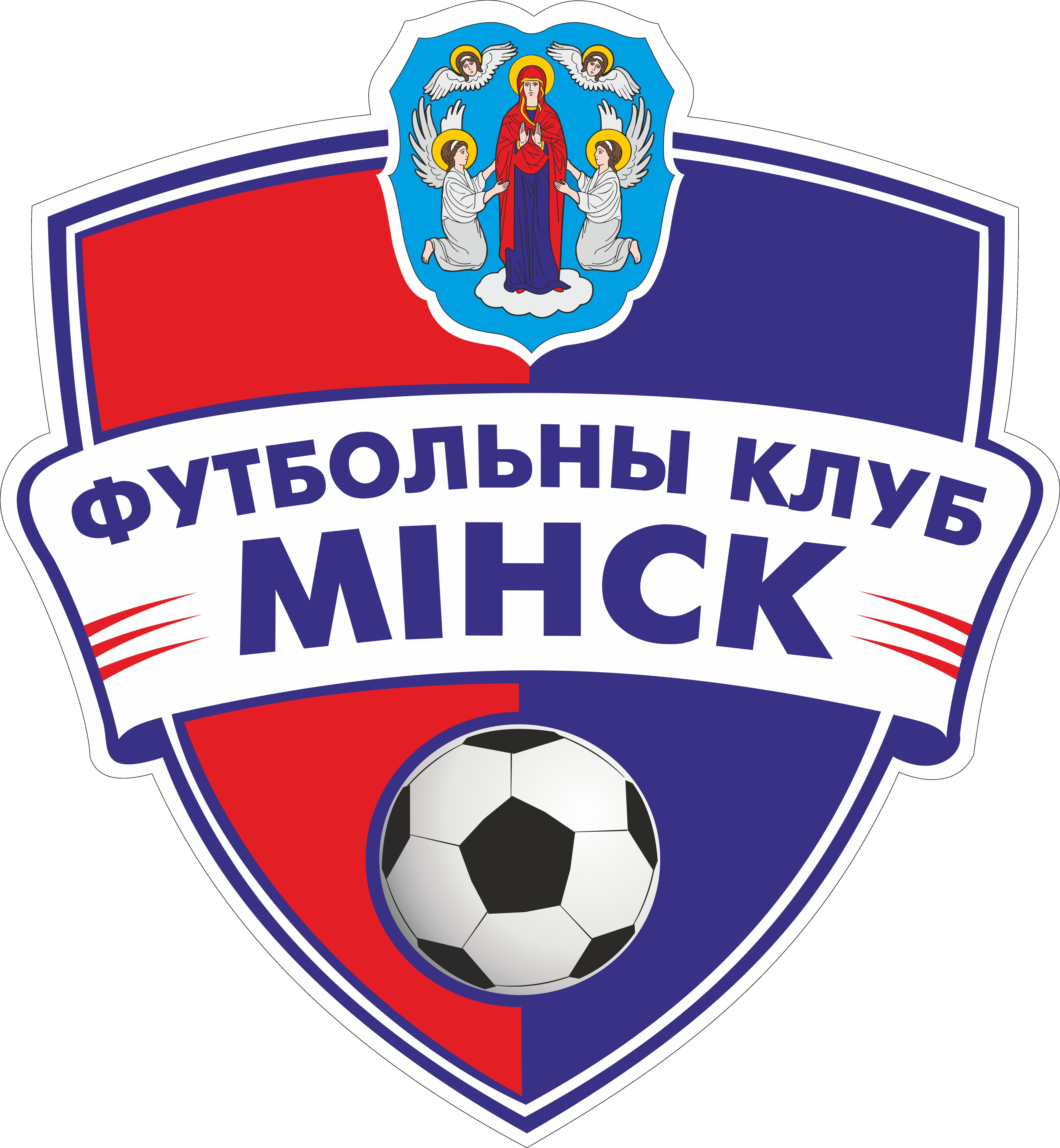 FC Minsk (N)